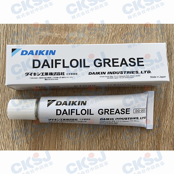DAIFLOIL GREASE